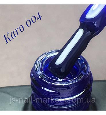 Гель лак KARO 004