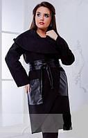 Женский кардиган с поясом по 58 размер  сив8110, фото 1