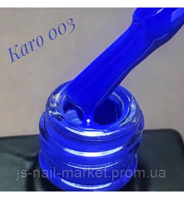Гель лак KARO 003