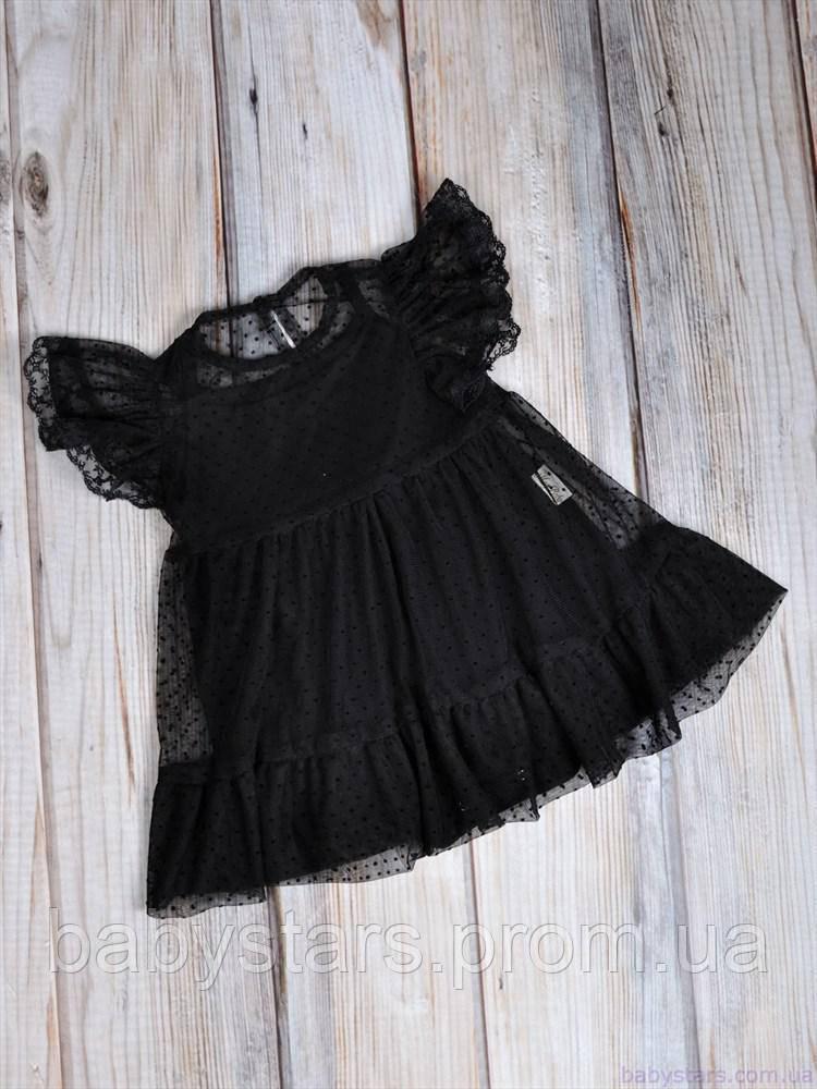 Фатиновые платья с боди, черные