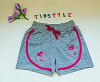 Трикотажные  шортики  для девочки  4-6 лет, фото 1