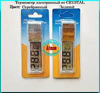 Термометр электронный для аквариума Crystal