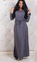 Платье с капюшоном ангоровое батал  р1291, фото 1