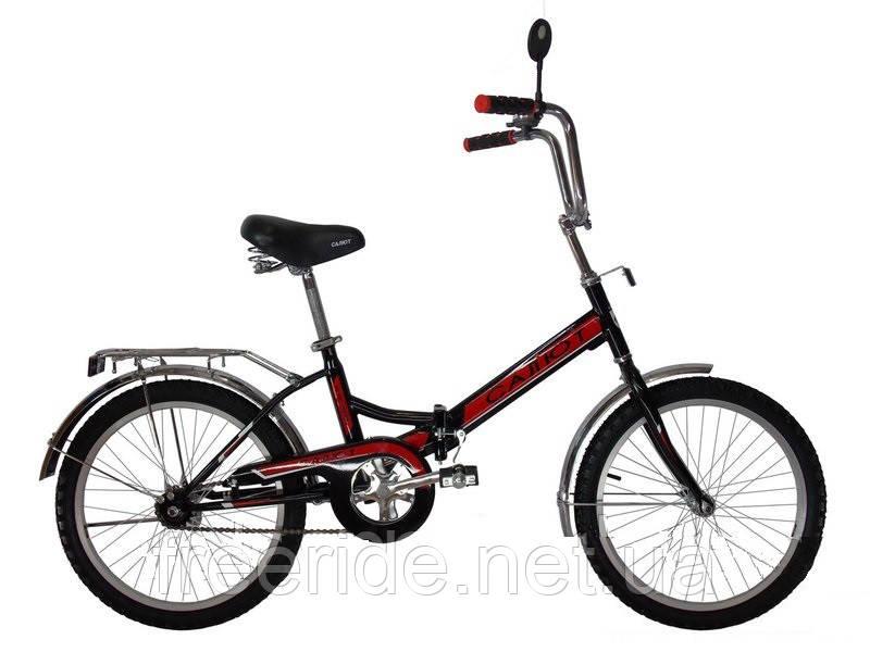 Складной велосипед Салют 20  2009