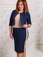 Платье с имитацией пиджака батал  д1292