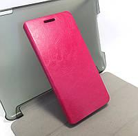 Чехол книжка для Samsung A5 2015, A500 противоударный flip cover