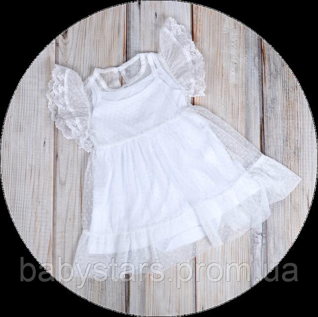 Фатиновое платье-боди, белое