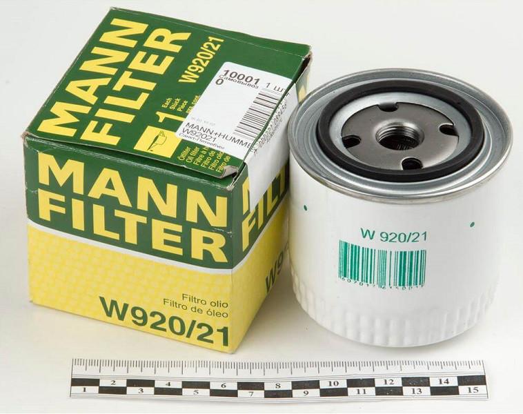 Масляный фильтр W920/21 для Lada Nova, Samara, Scoda, Renault