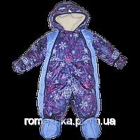 Термо комбинезон-трансформер демисезонный, зимний фиолетовый р.74-86 на отстегивающейся овчине, фото 1