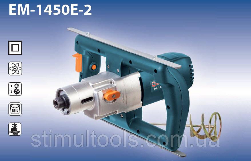 Миксер Rebir EM-1450E-2