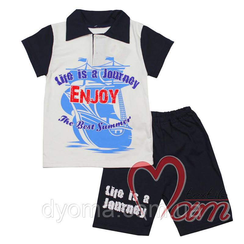 """Детский летний костюм """"Enjoy"""" для мальчиков"""
