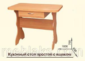 Кухонный стол «Простой» с ящиком, фото 2