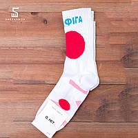 Длинные носки О Нет - Нафига белые