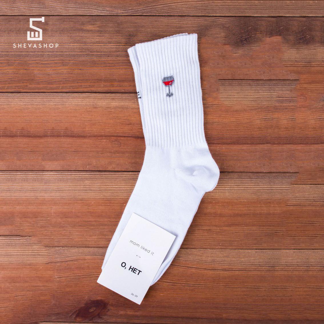 680e393f956a Длинные носки О Нет -Червоне то любов белые