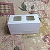 Коробка Белая для 2-ух кексов с 2 окнами 170*85*90
