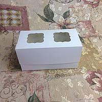 Коробка для 2-ух кексов / 170х85х90 мм / Белая / окно-2 обычн