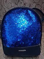 Женский рюкзак искусств кожа качество городской спортивный   Производитель:Украина  Материал:из кожзаменител