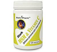 Stark МSМ & Vitamin C (мсм, витамин С, один месяц) 120 капсул, фото 1