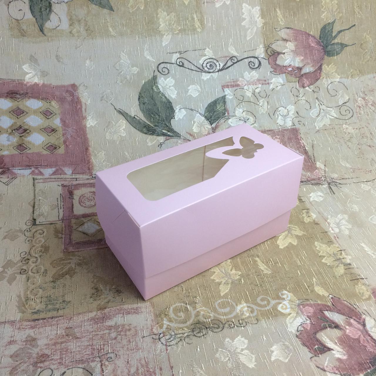 Коробка для 2-ух кексов / 170х85х90 мм / печать-Пудр / окно-бабочка / лк