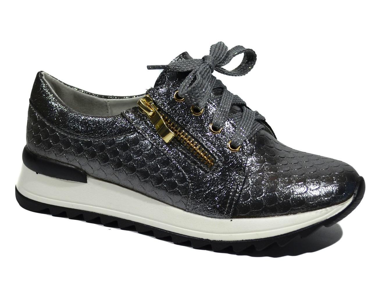 Туфли модные для девочки детские  KLF. Bessky р.  34