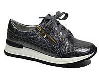 Туфли модные для девочки детские  KLF. Bessky р.  34, фото 1