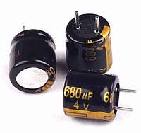 Конденсатор электролитический 680мкФ 4В 8х9 мм