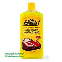 Шампунь с воском карнауба для защиты кузова Formula-1 Carnauba Wash & Wax
