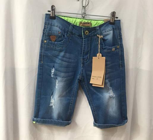 Детские джинсовые шорты для мальчика удлиненные 6-12 лет, фото 2