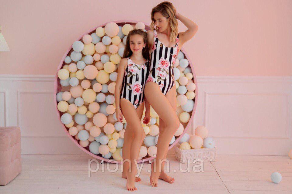 Комплект мама+дочка купальник полоска