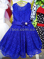 Детское нарядное платье бальное Красотуля (синее) Возраст 6 лет.