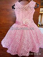 Детское нарядное платье бальное Красотуля (розовое) Возраст 6 лет. ГИПЮРОВОЕ