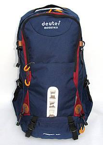 Туристический брендовый рюкзак - DEUTER Mountain 701С -