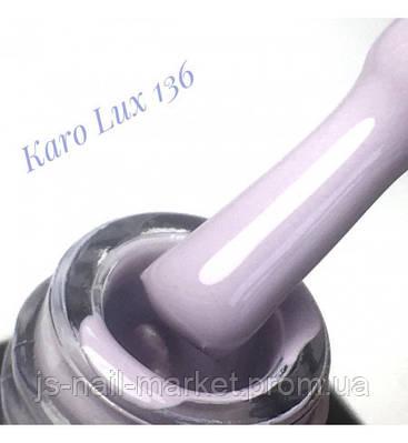 Гель лак KARO 136
