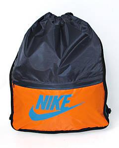 Спортивный мешок для обуви раздвижной - Nike M 03 -