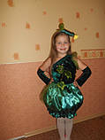 Гарний костюм огірок, огірочок, огірка для дівчинки прокат Київ, фото 3