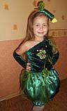 Гарний костюм огірок, огірочок, огірка для дівчинки прокат Київ, фото 4