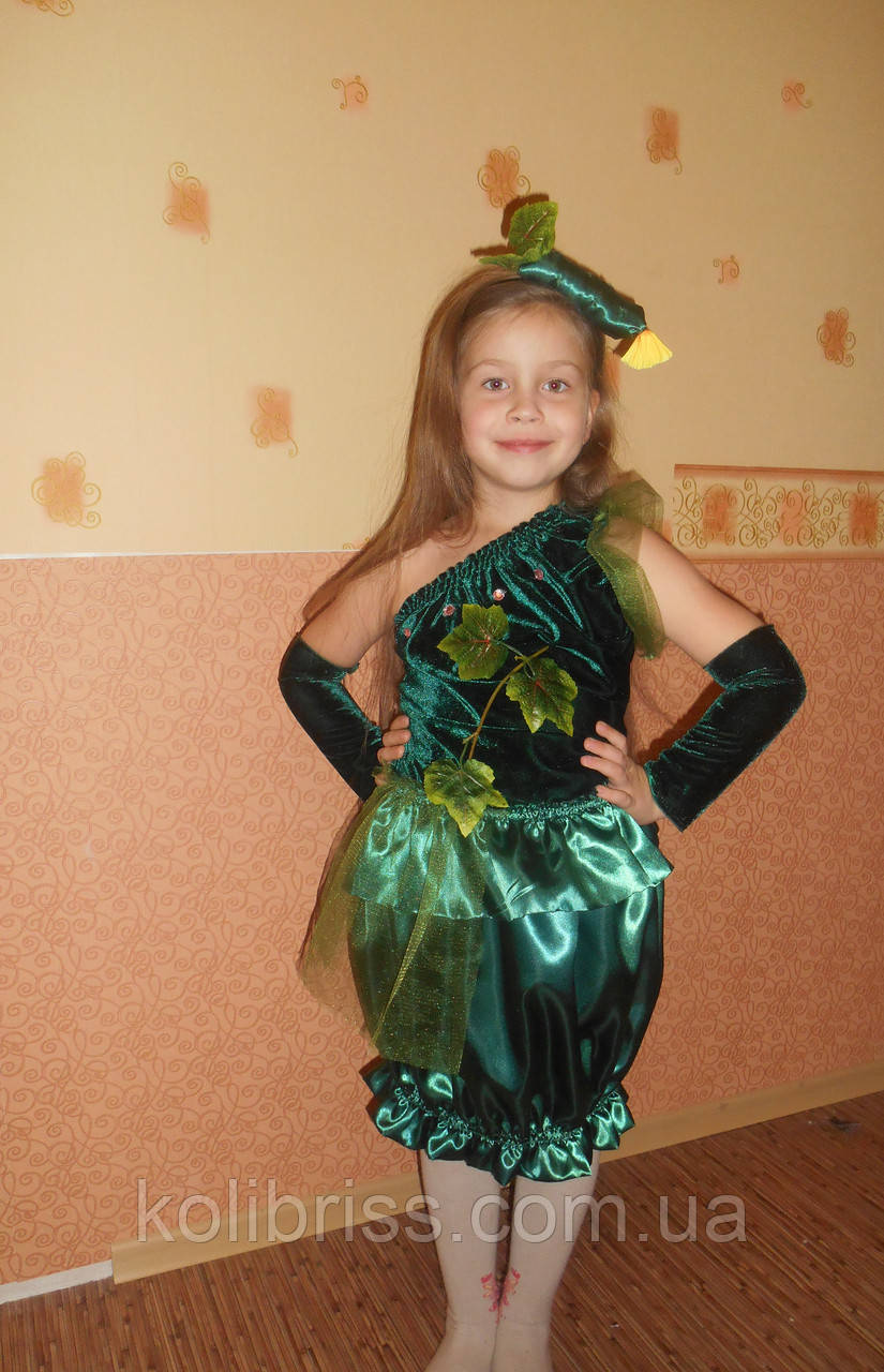 Гарний костюм огірок, огірочок, огірка для дівчинки прокат Київ