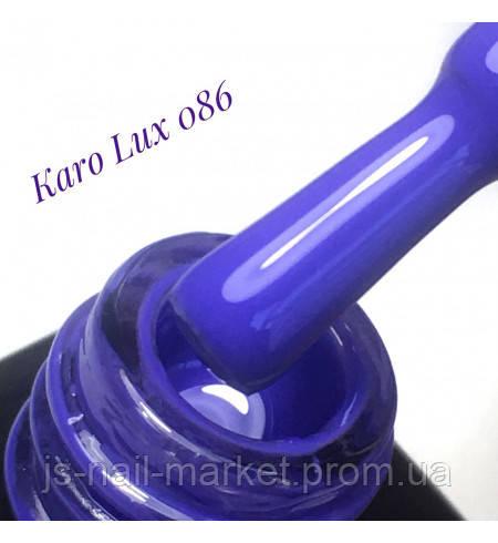 Гель лак KARO LUX 086