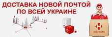 Доставка товаров MyStore