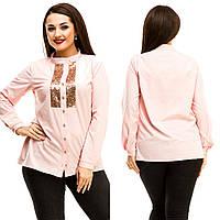 Женская стильная рубашка на пуговицах украшена пайетками, с воротником стойкой Батал, фото 1