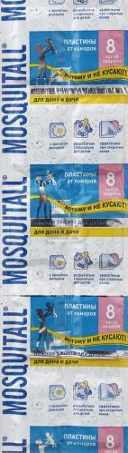 Пластины от комаров Mosquitall Нежная защита для детей 10 шт.