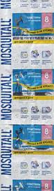 Пластини від комарів Mosquitall Ніжна захист для дітей 10 шт.