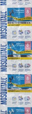 Пластины от комаров Mosquitall Нежная защита для детей 10 шт., фото 2