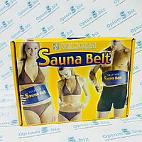 Sauna Belt - Пояс для похудения сауна, фото 1