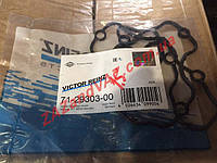 Прокладка клапанной крышки Ланос Lanos 1.5 Victor Reinz Германия 71-29303-00