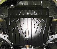 Защита картера двигателя и кпп Geely Emgrand 8 2013-, фото 1