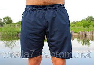 Шорты мужские синие лакоста, фото 2