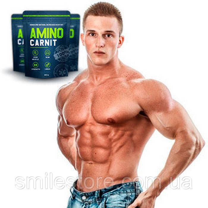 Aminocarnit - Комплекс для роста мышц. Оригинал