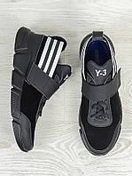 Мужские кроссовки Adi Y3 6372-28