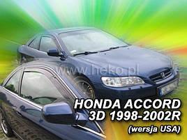 Дефлектори вікон (вітровики) Honda Accord 1998-2002 3d 2шт (Heko)